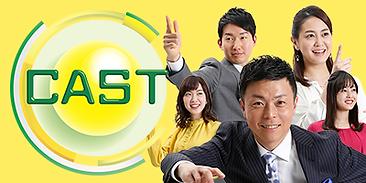 program_547_logo_image.png