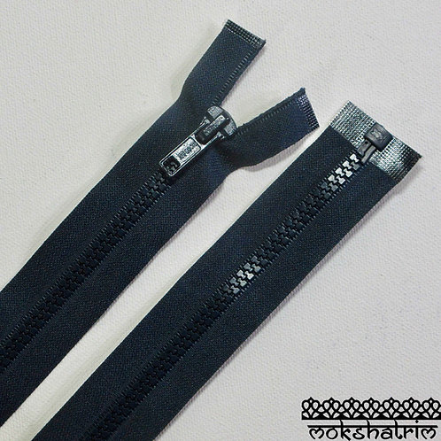 "17.5"" (c. 44.5cm) Navy Blue open end chunky plastic heavy duty nylon zipper suitable for jackets Mokshatrim Haberdashery"
