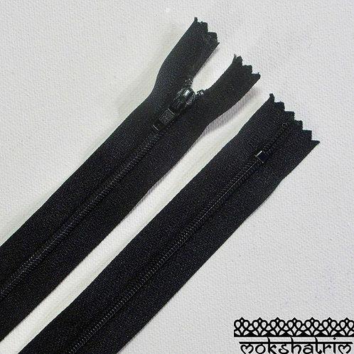 25cm (c. 9.8 inch) Black closed end plastic zipper trousers, skirts, pockets, bags Haberdashery Mokshatrim