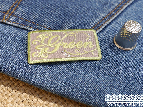 Iron On green rectangle earth eco environmental recycling beaded embroidered patch applique trim mokshatrim haberdashery