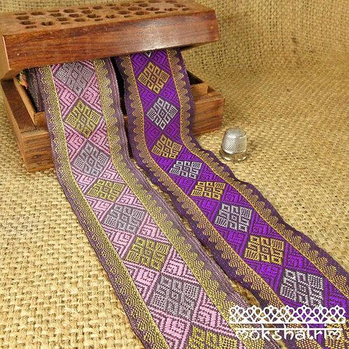 Asian/Indian ethnic decorativejacquard ribbon sari trim. Purple Lilac Golden Yellow Mokshatrim Haberdashery
