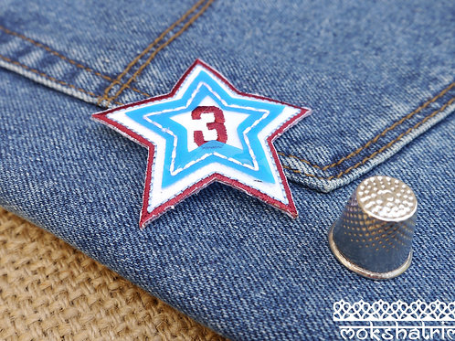 Iron On 3 star sport fashion contemporary embroidered patch applique trim mokshatrim haberdashery
