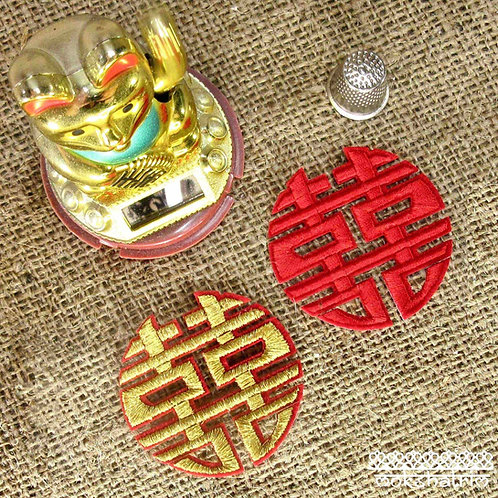 Chinese Double Happiness Embroidered Applique MA7032