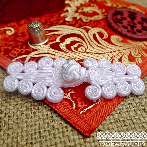 white long coil monkey knot frog chinese oriental trim applique fastener haberdashery mokshatrim