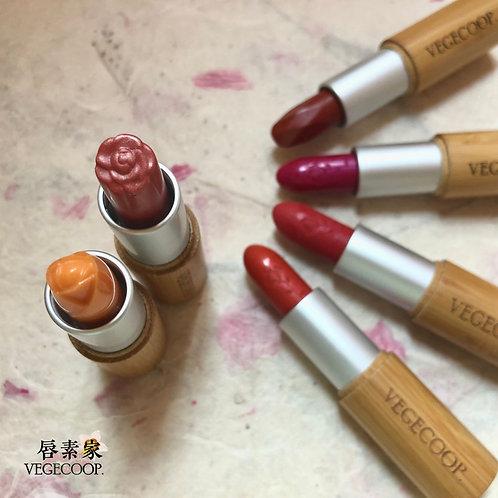 天然雲母礦石粉 調色純素唇膏 4g