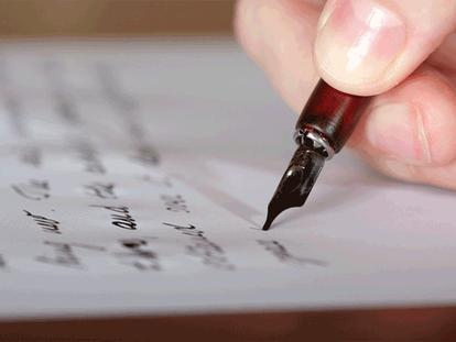 Pluma Corazonista: Una carta a Jesús