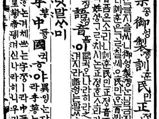 韓国語は勉強しやすい? ①