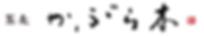 kaburagi_logo_y.png
