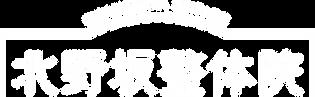 new_logo_white.png