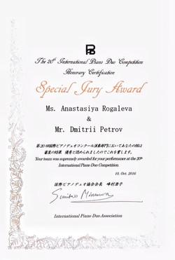 Special Jury Award_Japan_PetRo Duo