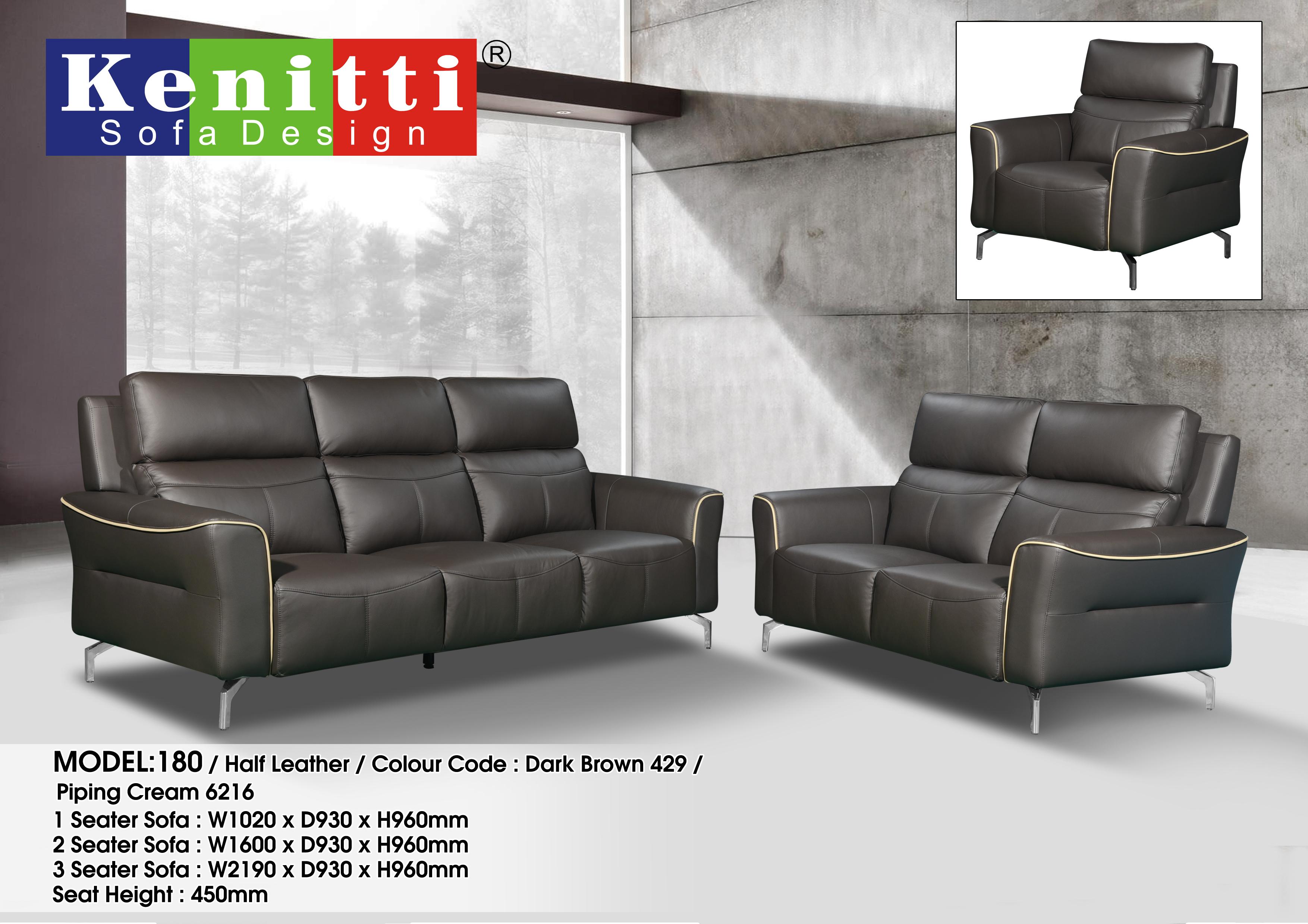 Model - 180 - 1 + 2 + 3 Half Leather