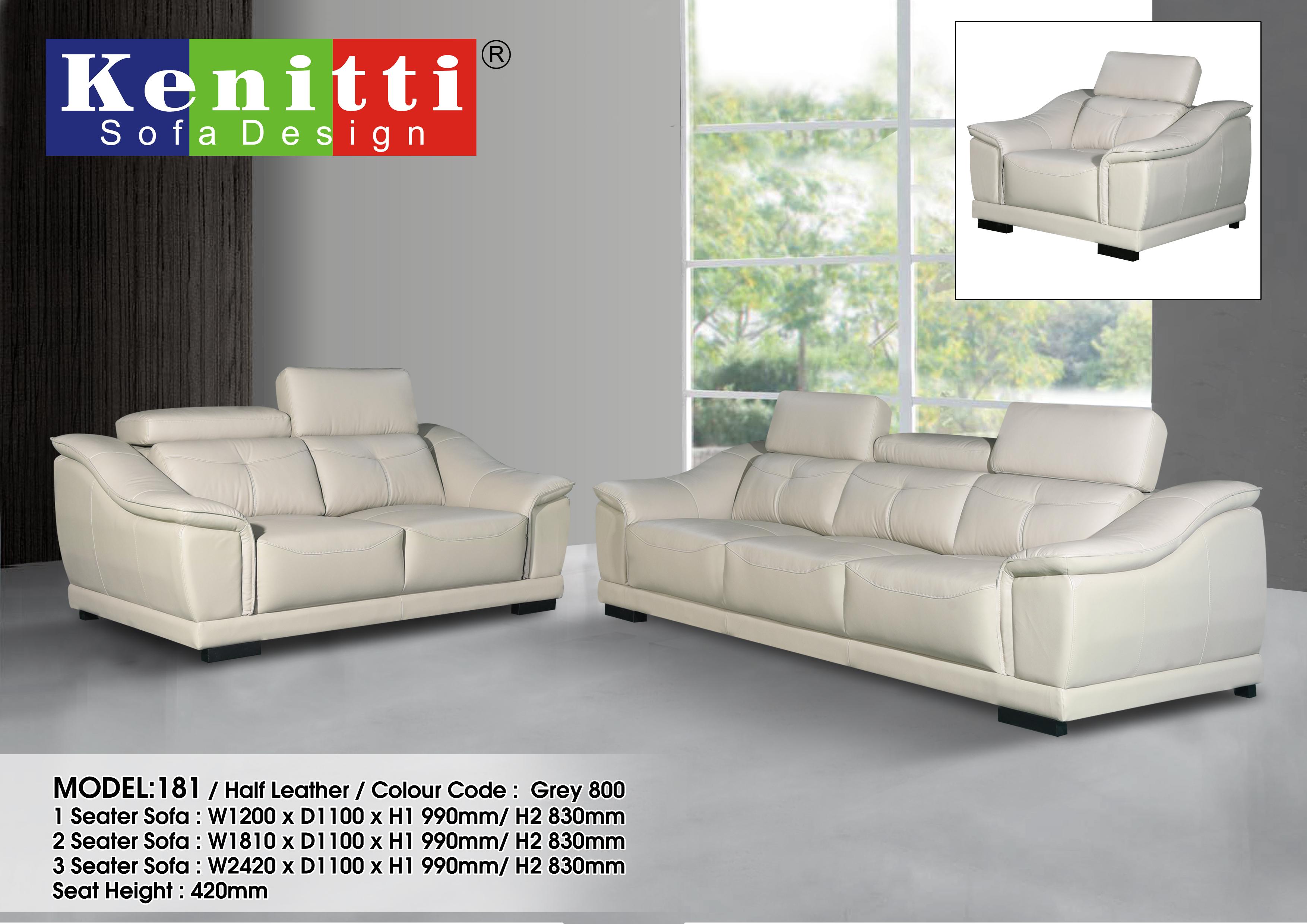 Model - 181 - 1 + 2 + 3 Half Leather