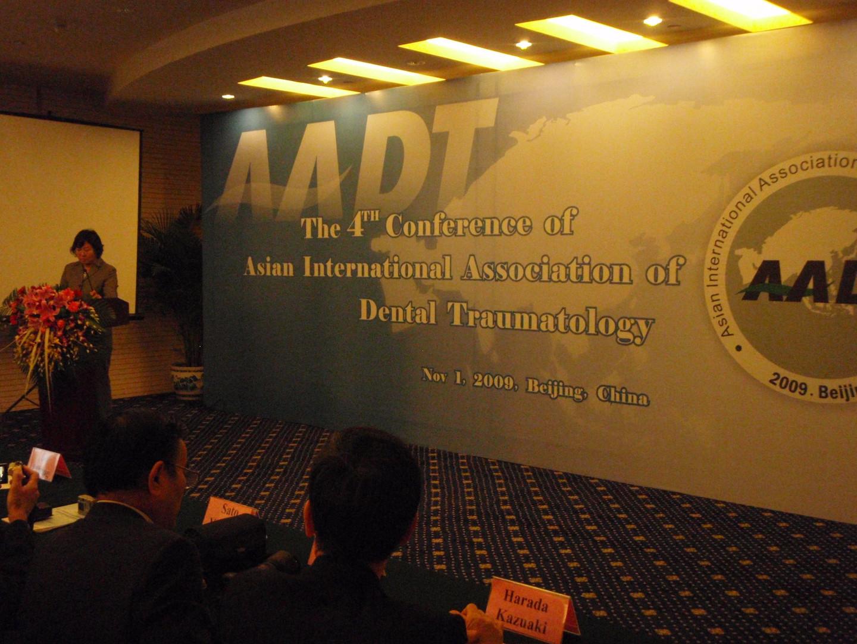 4th AADT-3.jpg