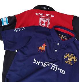 Polo Tributo a Israel - Polo Collection