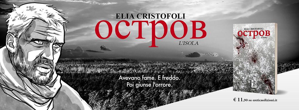 Ostrov (l'isola), di Elia Cristofoli