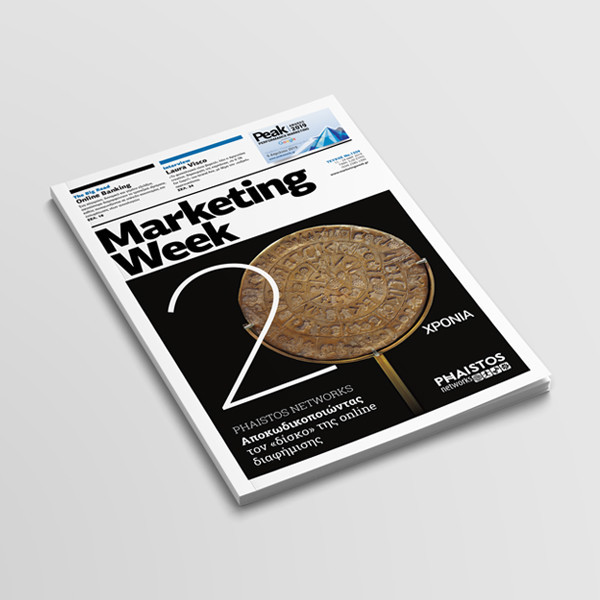 Article in marketing week 20 years Phaistos Networks