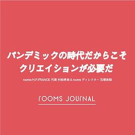 ONSHOW0122-02-10.jpg