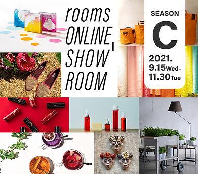 onlineshowroom_collage_660x580.jpg