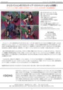 WEB-News-0823リリース最終.jpg
