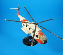 SIkorsky HH-3F USCG