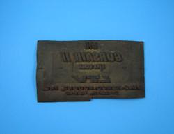 Vought A-7 Corsair II box stamp