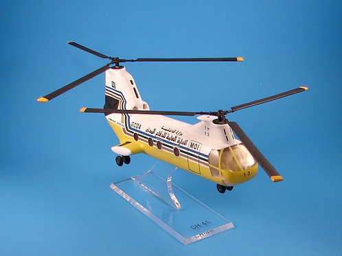 CH-46 Kawasaki  KV107iiA Saudi