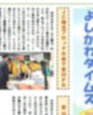 kouhoushi_img.jpg