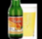 beer2019_10.png