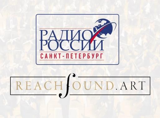 ReachSound.Art на радио России