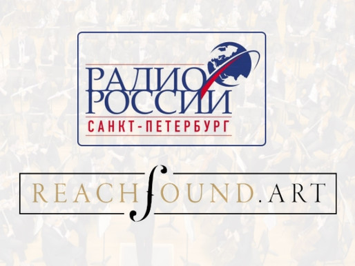 ReachSound.Art на радио России