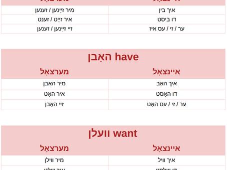 50 Verbs Conjugated: The Present Tense