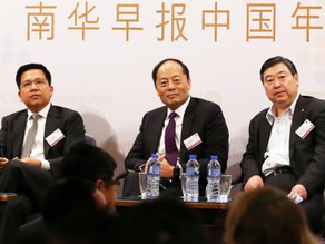 Leon Meng Speaks at the South China Morning Post China Conference