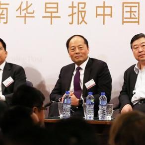 Leon Meng Spoke at the South China Morning Post China Conference