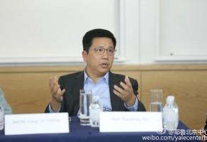 上达资本创始合伙人出席耶鲁北京中心成立一周年庆典大会