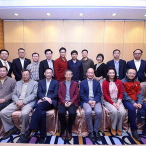 Ascendent Capital Founding Partner Liang Meng attended Future Forum Council Meeting in Beijing