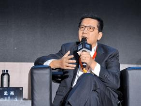 上达资本创始合伙人孟亮:资本能够为基础科学做出贡献 | 2019未来论坛深圳技术峰会