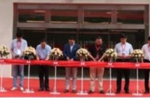 Suzhou Yongding Hospital Celebrates its 10th Anniversary