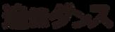 logo_tsuioku_b.png