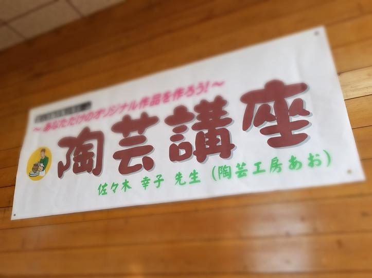 あお (5)_edited.jpg