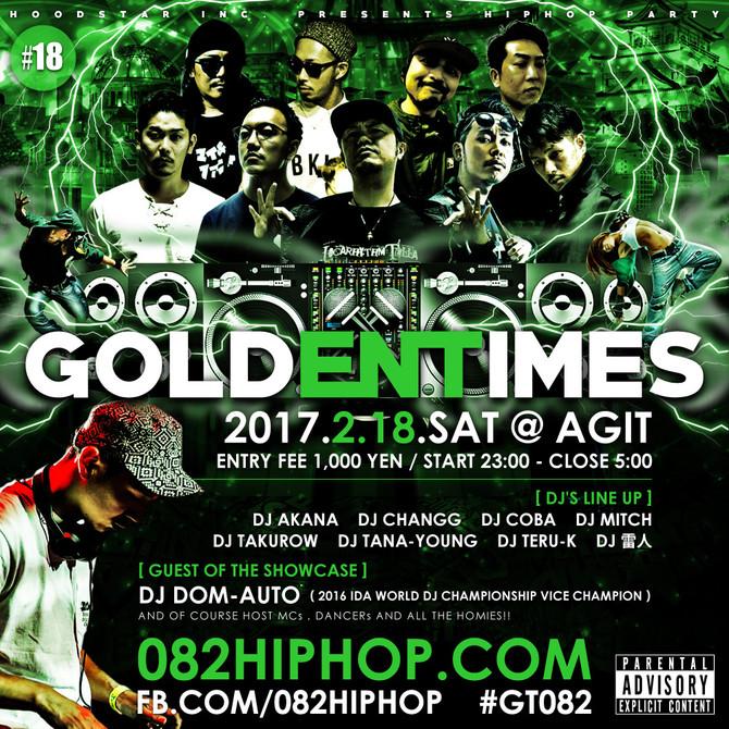 GOLDEN TIMES #18