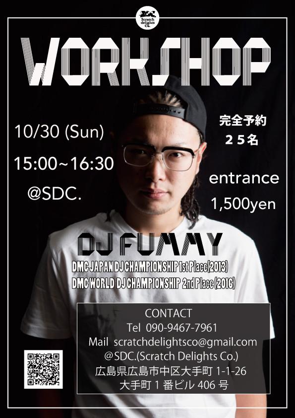 DJ FUMMY WORKSHOP!!