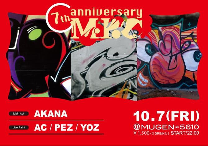 M.P.C 7th Anniversary