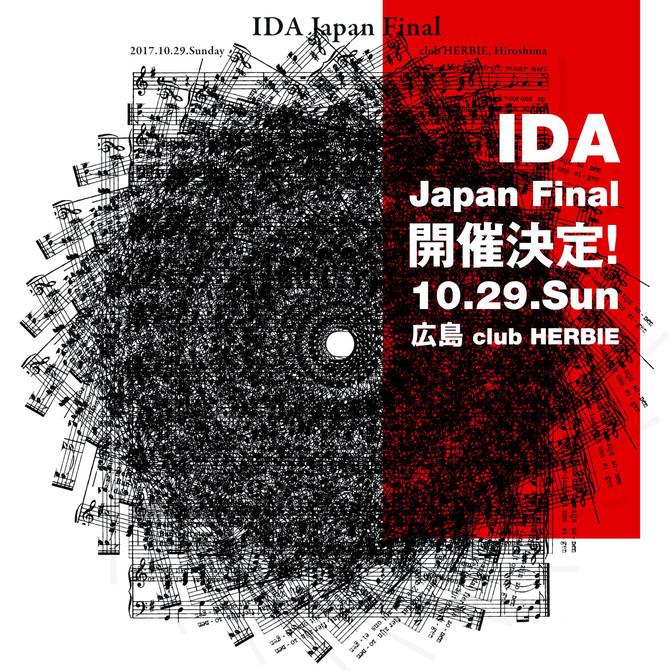 IDA JAPAN FINAL 広島で開催!!