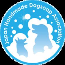 ◆JHDSA日本ハンドメイド・ドッグソープ協会公認・犬の手作り石鹸<基礎>ビギナー[基礎]・コース◆