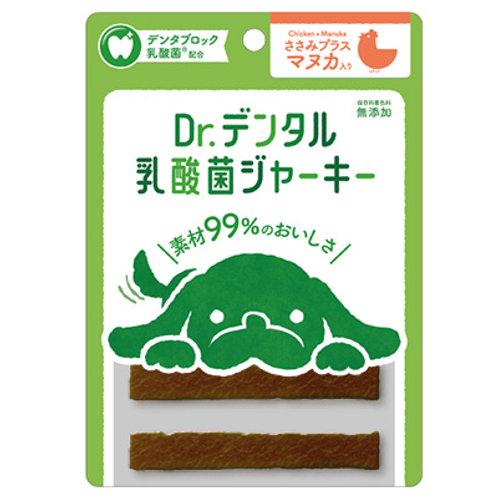 Dr.デンタル 乳酸菌ジャーキー