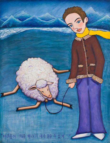 양과 큰왕자 (Big Prince and the Sheep), 112x145cm, oil on canvas, 2011