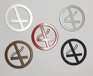 interdit de fumer logo personnalisé aluminium geneve