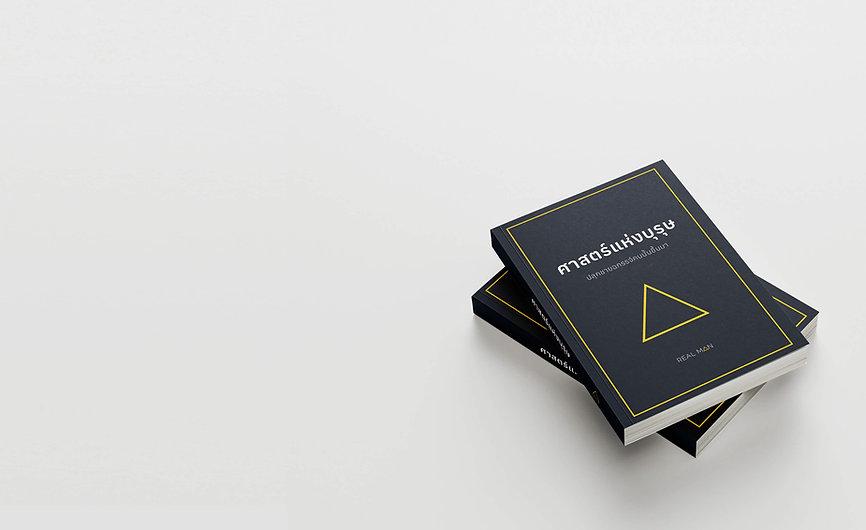 books-stack-3-1.jpg