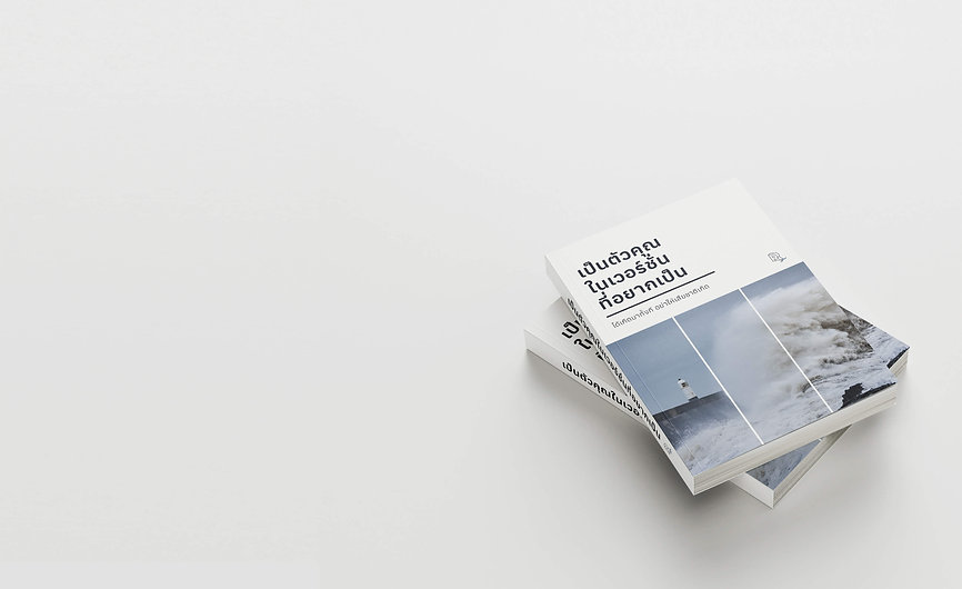 books-stack-2-3.jpg