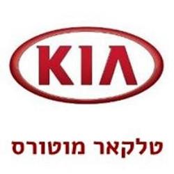 Talcar-Motors-logo.jpg